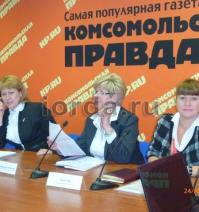 """""""Комсомольская правда"""" Круглый Стол: """"Насилие над женщинами"""". 2013"""