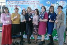 """Второй Фестиваль Деловых и Т-игр """"Тетива"""""""