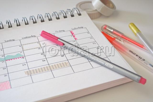 Вы планируете свою жизнь?
