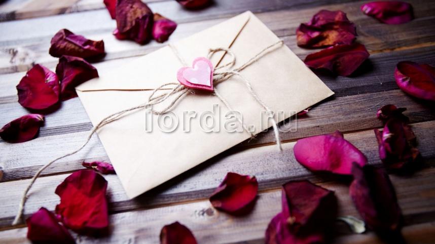 Как прожить негативные чувства? Практика «Письмо любви»