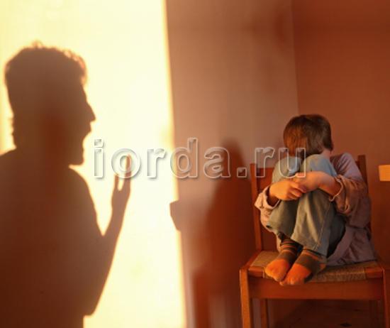 Когда родители обижают ребёнка